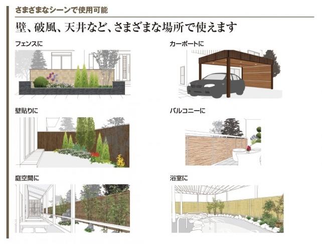 神戸・明石・三木周辺の和風のお庭の外構工事はひまわりライフへ
