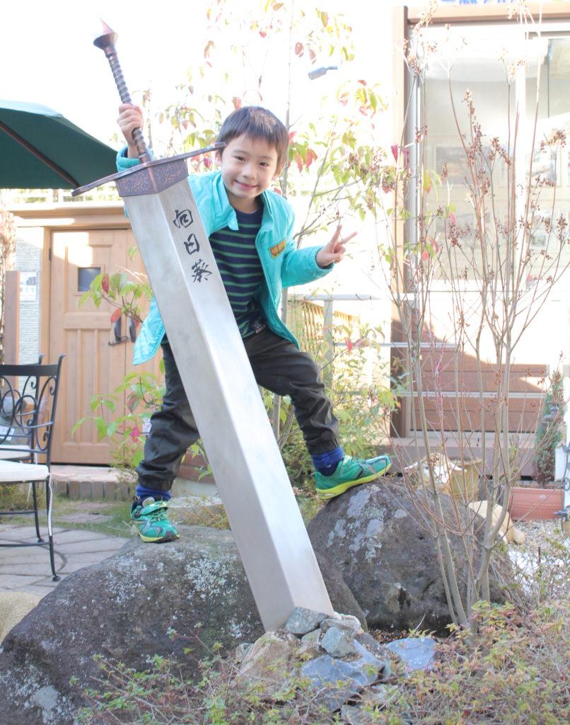 美濃クラフト~伝説の聖剣~