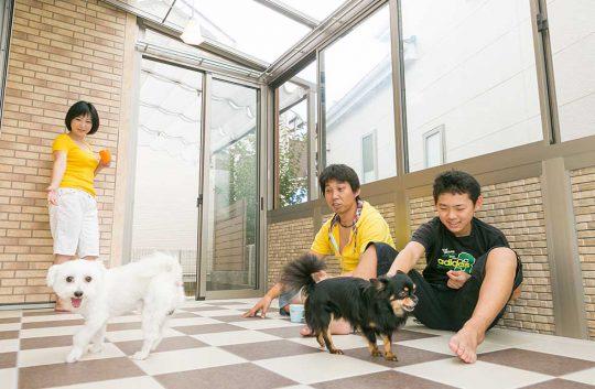 ガーデンルームは愛犬がより身近に感じられる空間